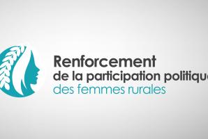 إشراك المرأة الريفية في إتخاذ القرار